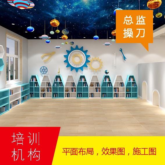 舞蹈英语艺术培训班机构学校舍教室图书馆教育空间装修效果图设计