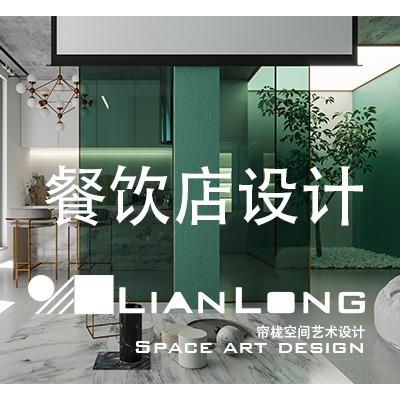餐饮空间设计工装设计效果图施工图设计品牌店设计门头设计