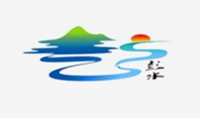 """""""中国第一爱情治愈圣地--彭水""""全球整合营销"""