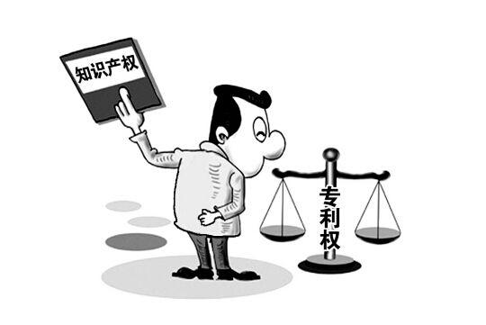 """专家忠告:没有知识产权的创新等于""""零"""""""