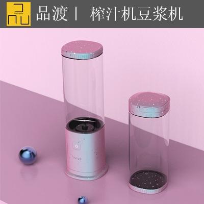 榨汁机调奶机绞肉机果汁机料理机磨粉机粉碎机鲜奶机搅拌机设计