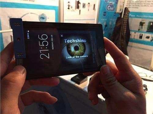 中科虹霸:创新打造虹膜识别技术美好未来