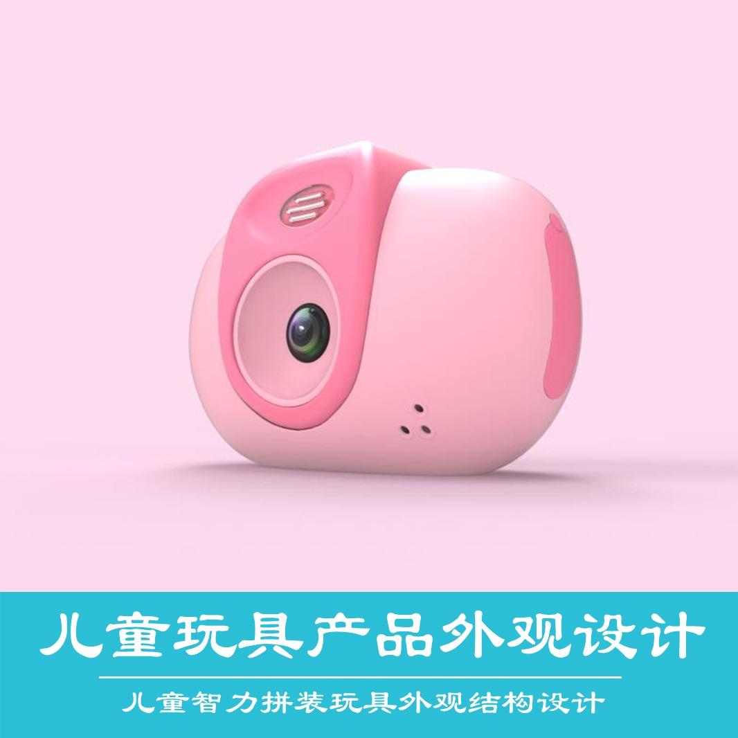 儿童玩具 设计  儿童推车 相机 机器人智力玩具 产品 外观结构 设计