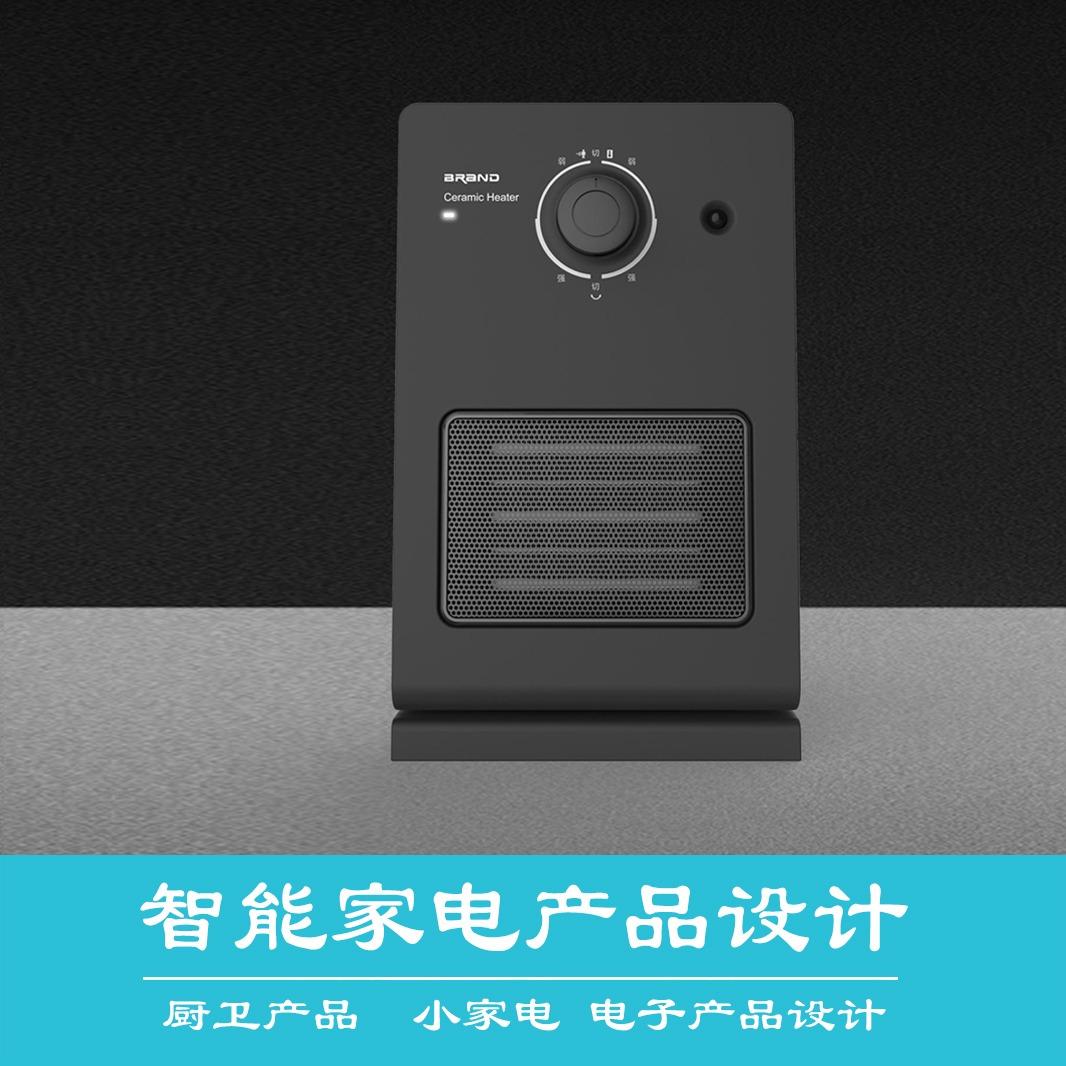 家电 产品设计  厨卫 产品 空气加湿器净化器小家电 产品 外观结构 设计