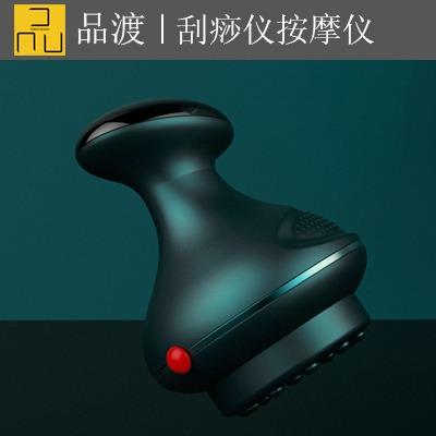 刮痧仪补水仪洁面刷美胸仪蒸脸器彩光仪导入仪器喷雾器吸痧机设计