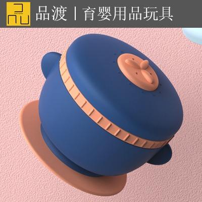 儿童用品婴儿产品三轮车坐便器浴缸自行车保温餐具保温碗水杯设计