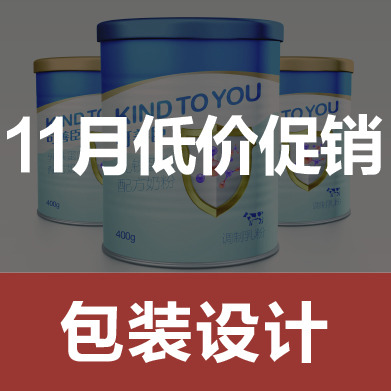 年货食品大米包装礼品袋盒设计包装袋设计包装设计瓶贴盒子标签