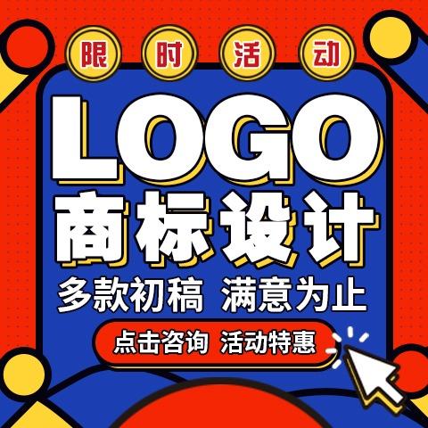 【实力原创设计】商标LOGO设计公司logo设计标志英文字体