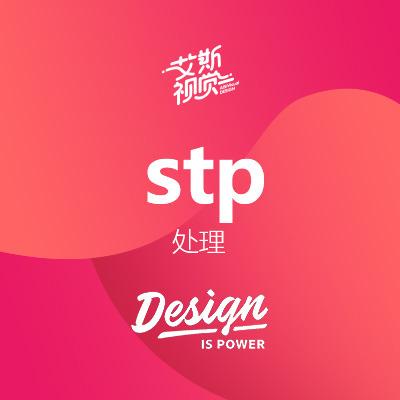 ug pro-e stp 外观设计结构设计模具设计ui设计