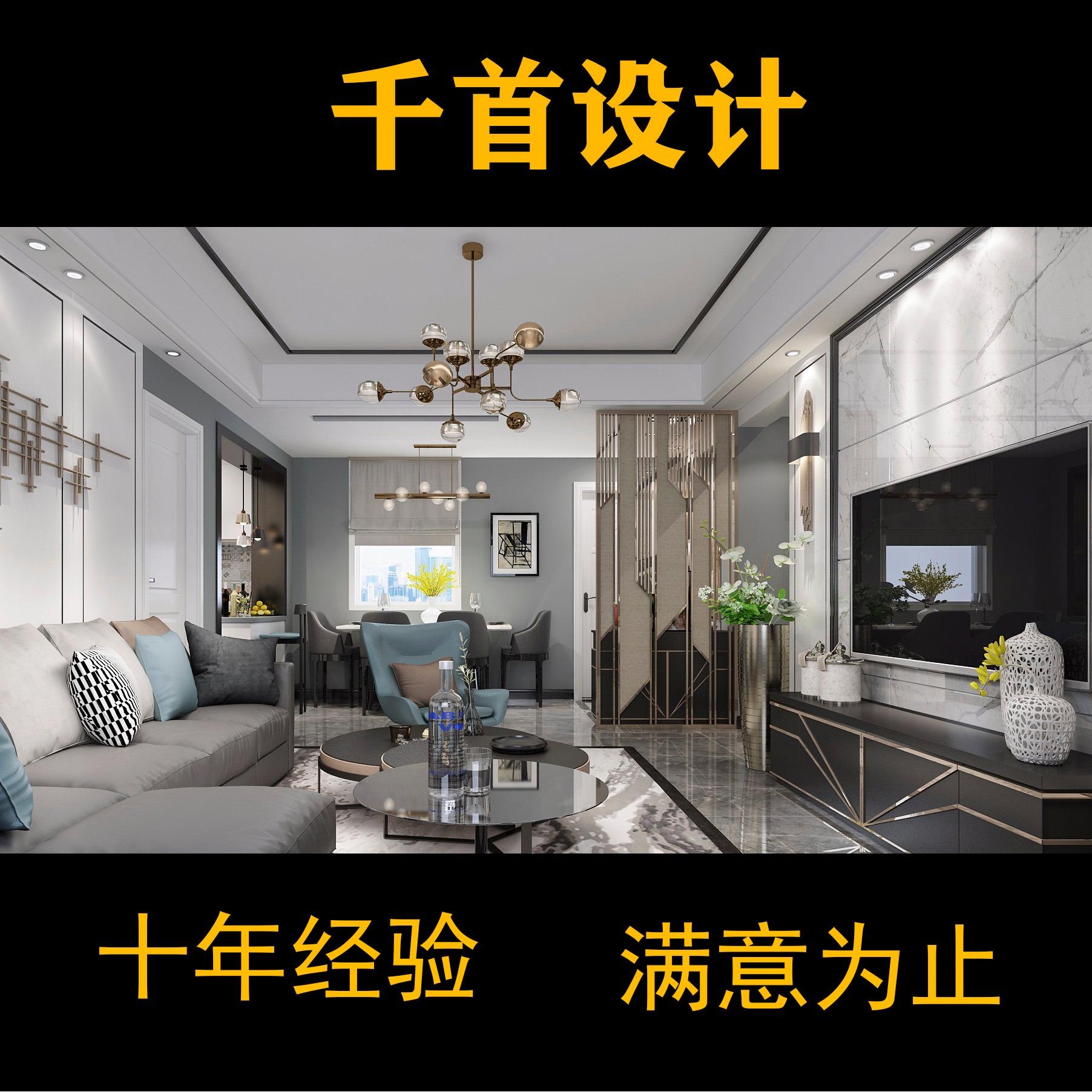 家装 室内设计家装效果图制作 自建房设计装修别墅新房家装设计