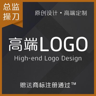 商标取名加logo设计logo升级图标设计标志设计定制设计