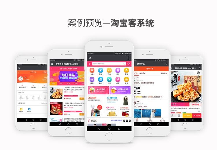 app开发/app开发公司/app定制开发/app外包公司