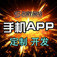 区块链app|定制应用|区块链手机应用|制造业平台开发