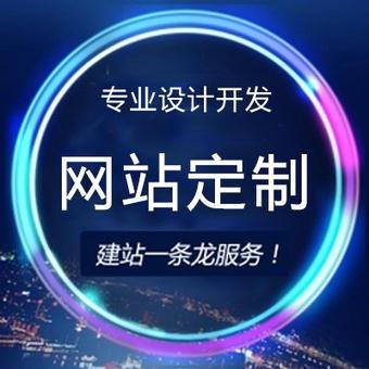 微信商城微信开发公众号开发小程序H5开发商城定制开发