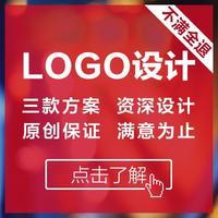 【创业开门红】企业公司地产餐饮互联网品牌标志商标logo设计