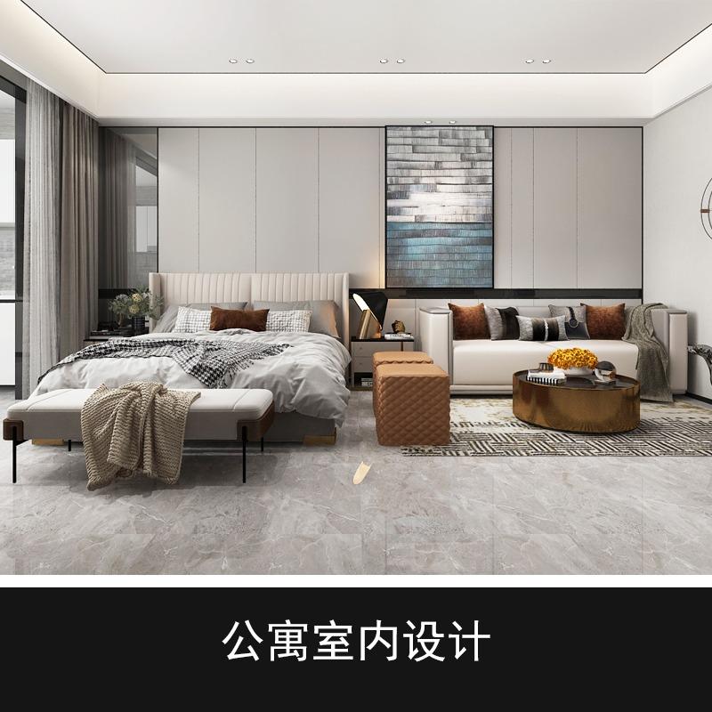 公寓设计轻奢北欧室内设计装修设计小户型设计