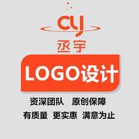 品牌企业公司logo设计注册图文原创标志商标LOGO平面设计