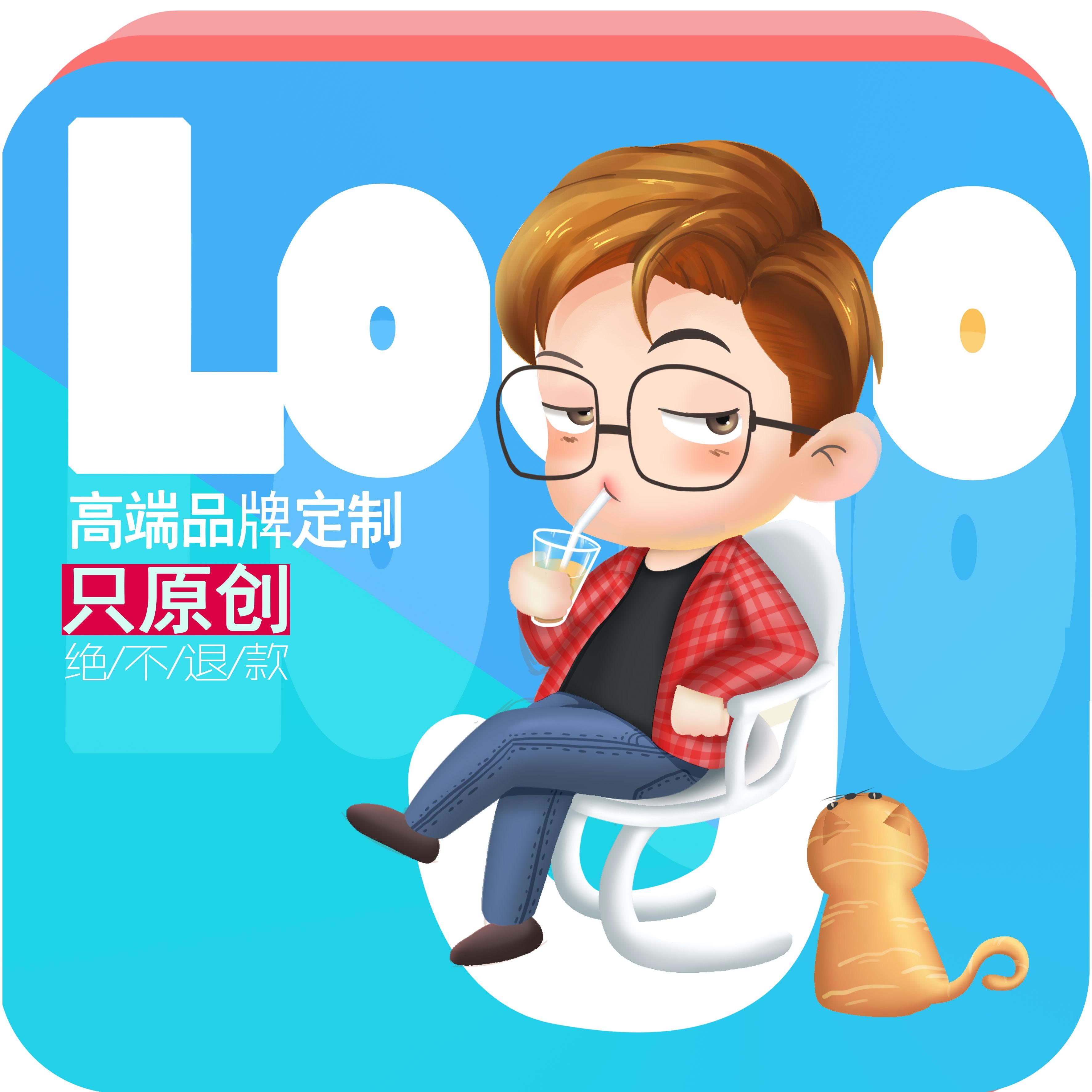 餐饮 logo   卡通 logo   微信 logo  特价 logo