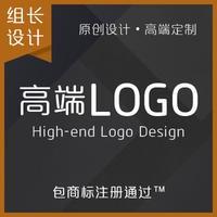 logo设计公司品牌产品商标logo餐饮文化医疗教育工业电子