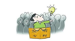 京东方:创新是企业发展的源动力