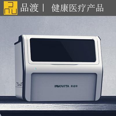 呼吸机血压仪血糖仪刮痧机美容棒经络仪蒸脸机美容仪瘦脸仪设计