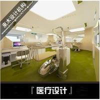 医院设计,牙科医院设计,医疗机构设计,医院效果图