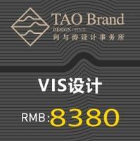 VI 字体规范 VI 媒体宣传规范 VI 宣传物料规范 VI 色彩规范 设计