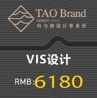 【服装服饰】工作服装 VI 企业 vi设计  VI 物料制作线上 VI 手册