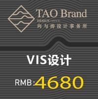 VI 导视 VI 全套 VI 升级企业形象 VI 定制 VI设计  VI S系统