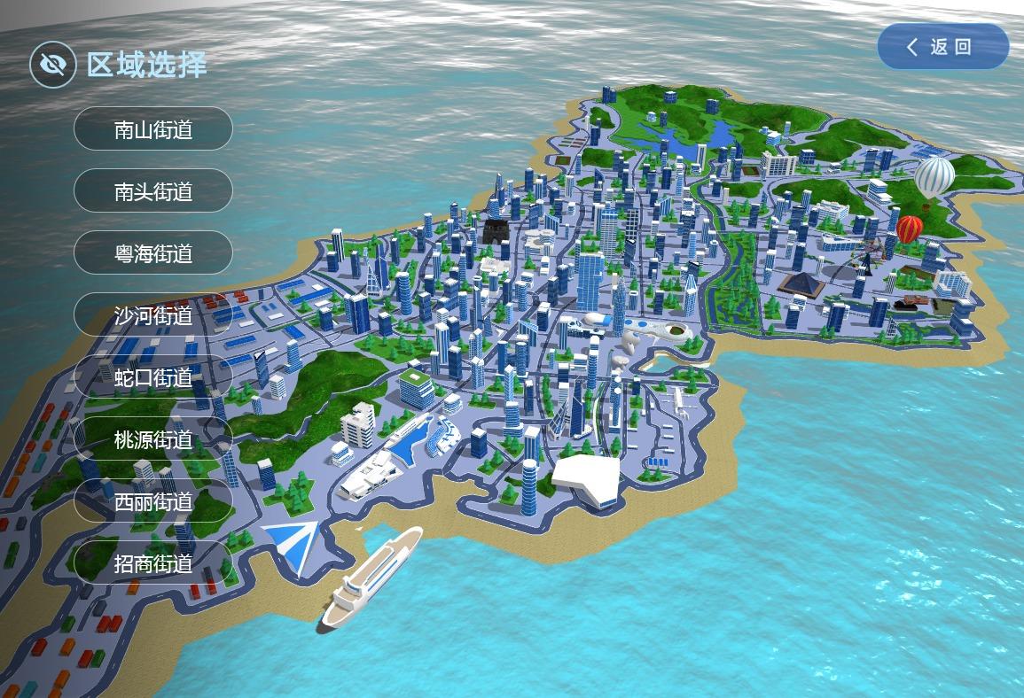数字园区/数字城市/三维平台/三维建模 web3d平台