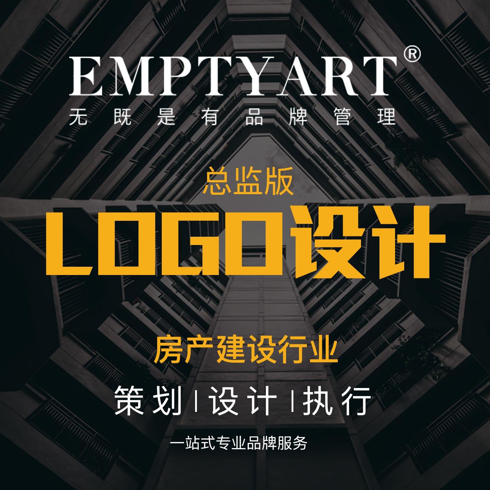 总监版房产建设行业品牌<hl>logo设计</hl>原创标志商标<hl>LOGO</hl>图标