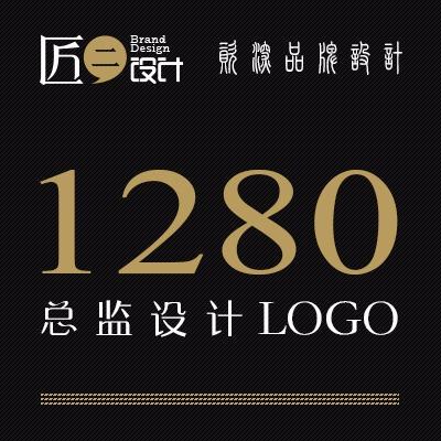 【匠二设计总监操刀】公司 logo 企业标志设计商标 logo 设计
