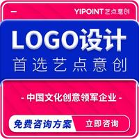 卡通LOGO图标设计品牌设计师平面设计师签名设计教育LOGO