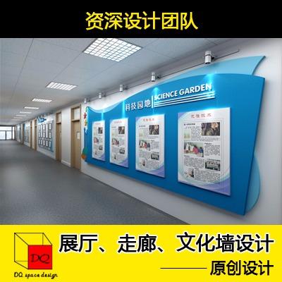 展厅 设计 展馆校史馆装修 设计 学校政府企业公司文化墙走廊 效果图