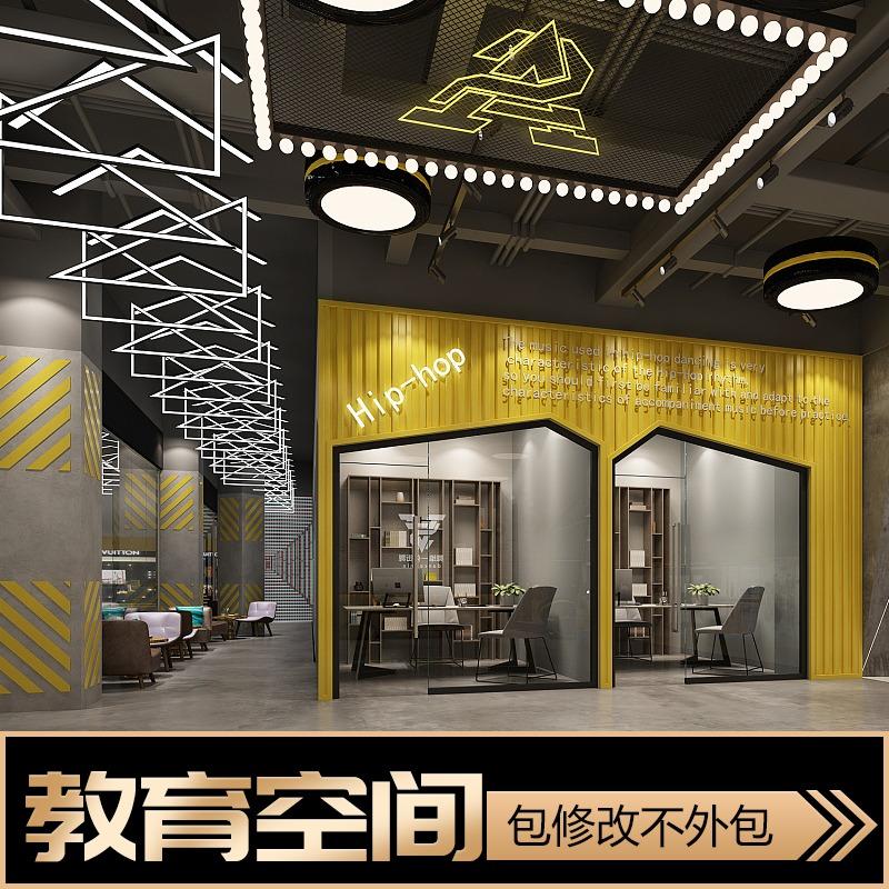 培训机构设计 学校设计 早教中心设计 幼儿园设计教室设计