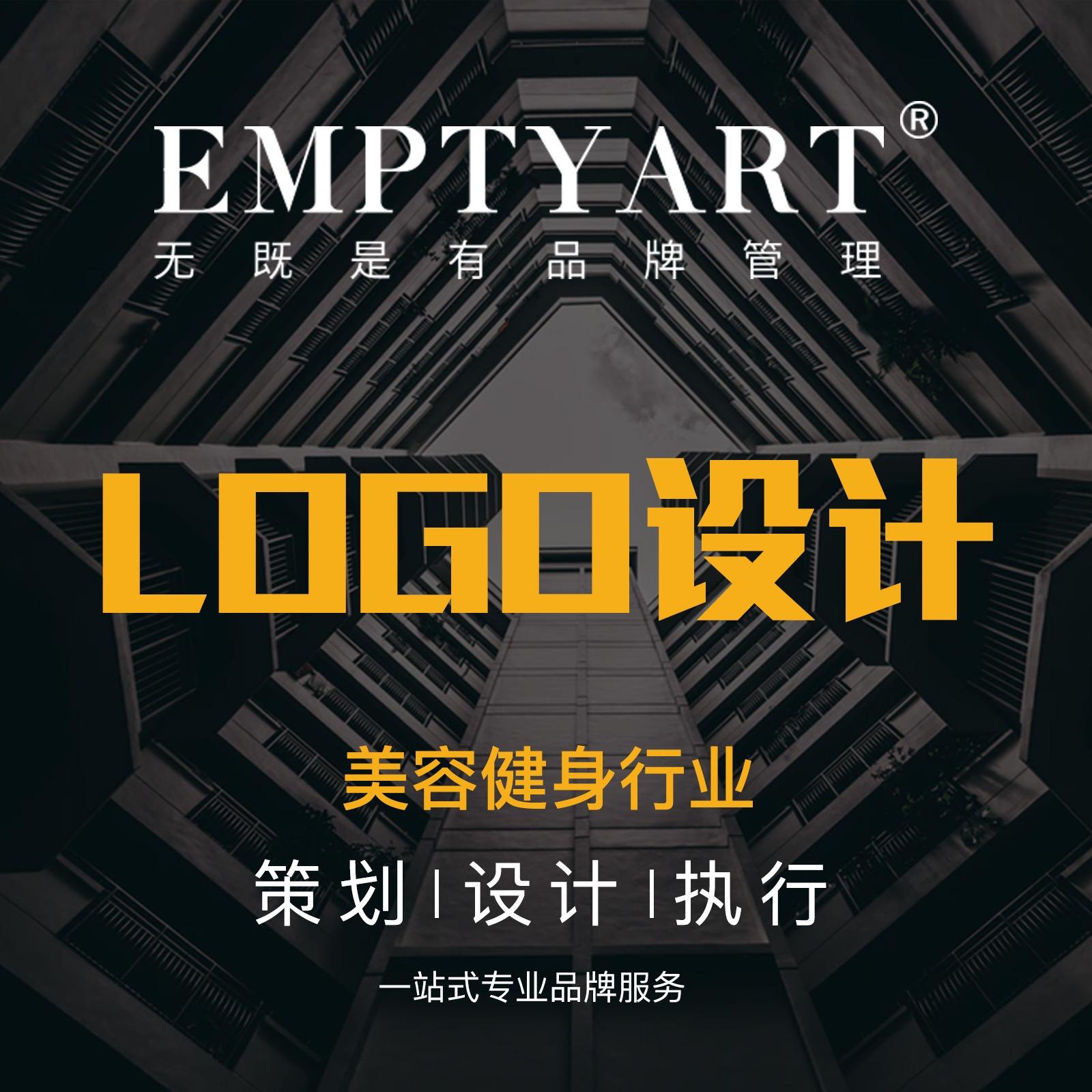 美容健身行业品牌<hl>logo设计</hl>原创标志商标<hl>LOGO</hl>图标
