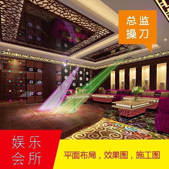 娱乐空间会所网清酒吧歌舞迪台球游戏厅夜店KTV装修效果图设计