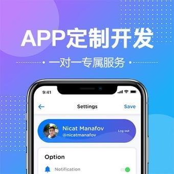app开发 社交app 交友app 短视频app 视频会议