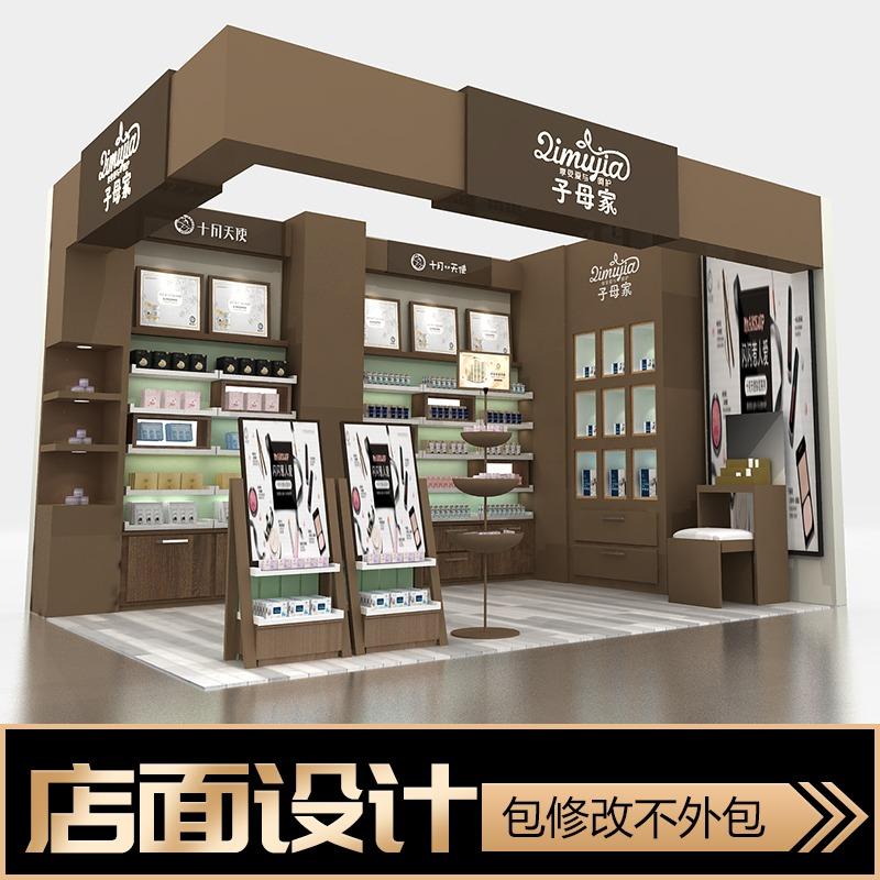 SI空间设计商店专卖店连锁店面导视系统设计餐饮办公室空间设计
