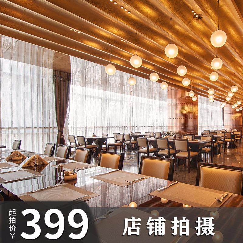 西安商业拍摄空间拍摄建筑航拍 视频 室内店铺酒店民宿别墅上门摄影