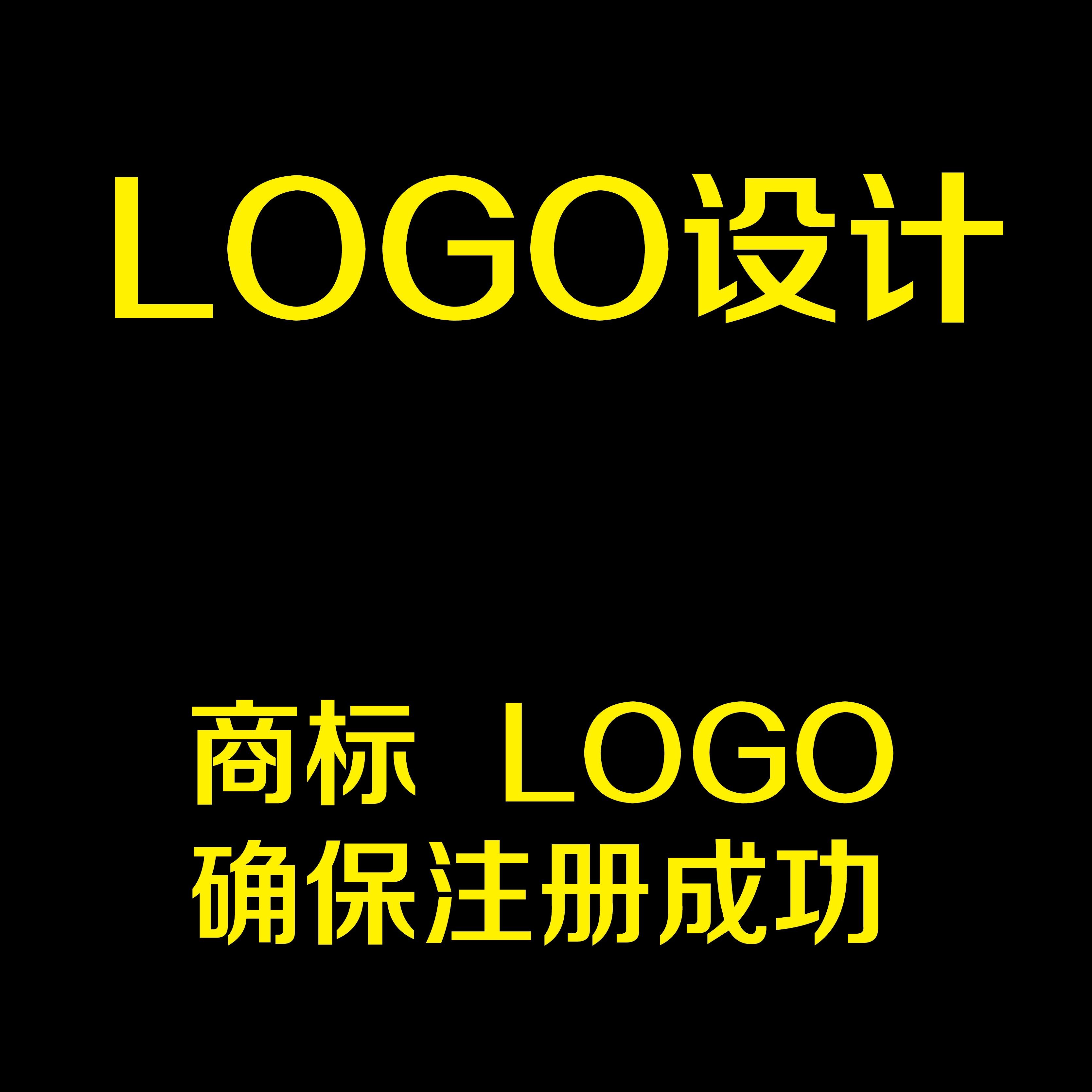 企业休闲娱乐食品饮料房产建设美容健身能源采矿品牌LOGO设计
