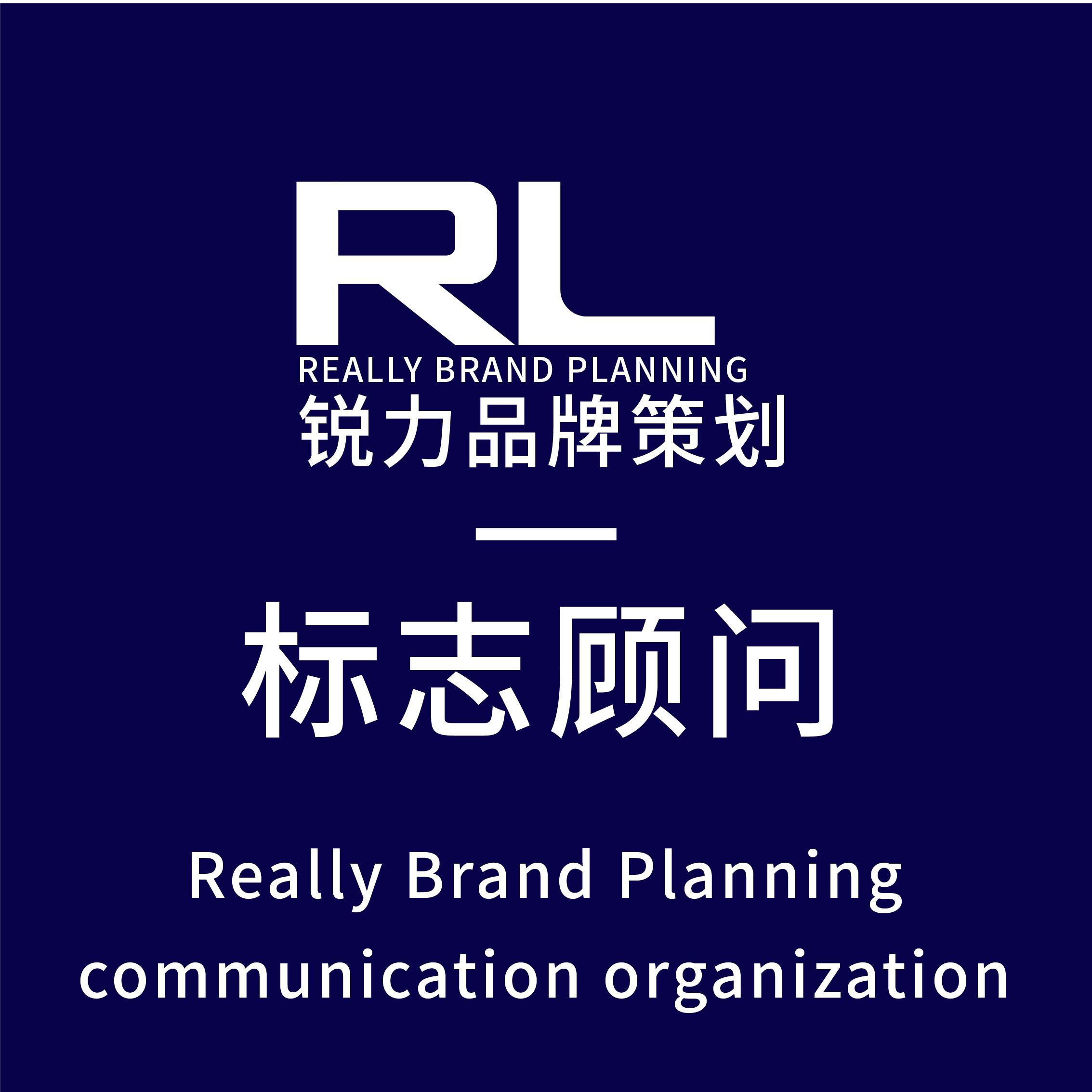 【标志顾问】工业品牌logo商标标志LOGO平面定制设计企业