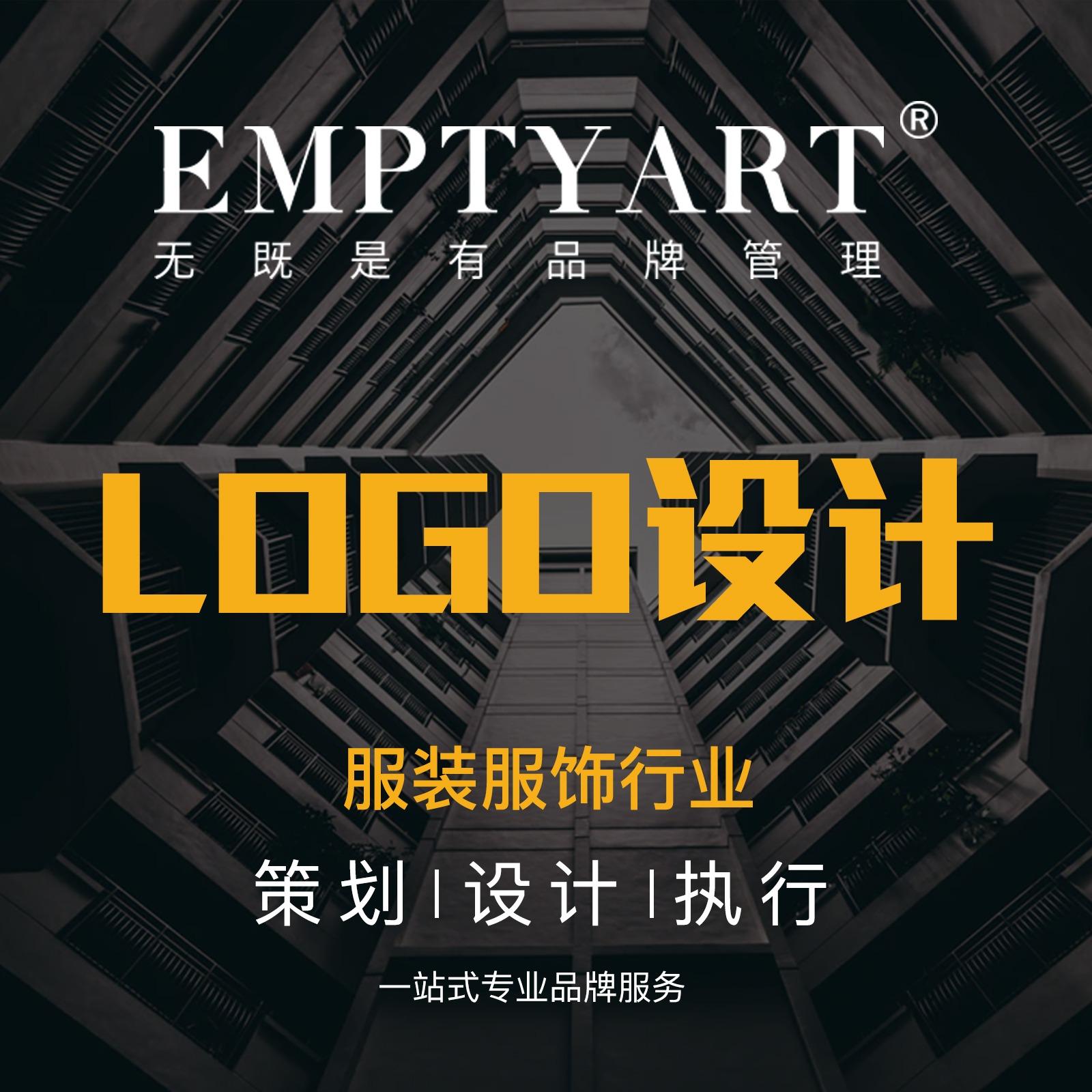 服装服饰行业品牌<hl>logo设计</hl>原创标志商标<hl>LOGO</hl>图标
