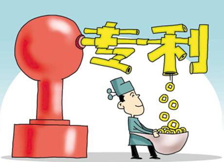 """连续六年""""世界第一""""的中国专利,质与量是否平衡"""