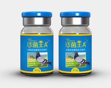 设计一个药品包装瓶子的标签 金标点™品牌设计 投标-猪八戒网