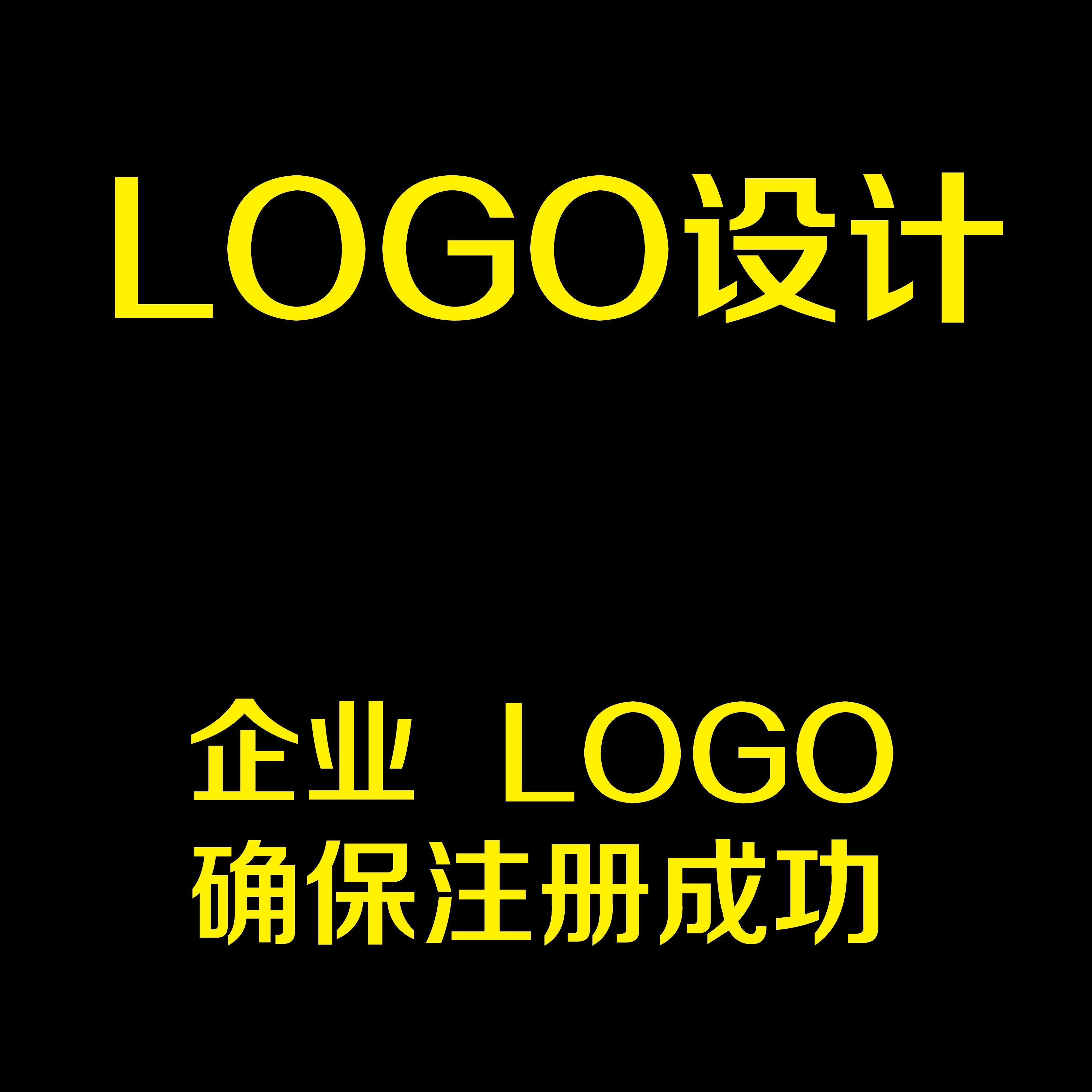 文化教育餐饮行业政府公共服务咨询中介金融保险品牌logo设计