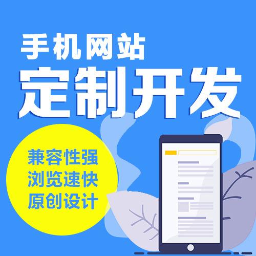 生活服务手机网站/app/小程序/生活缴费网站/日用百货网站