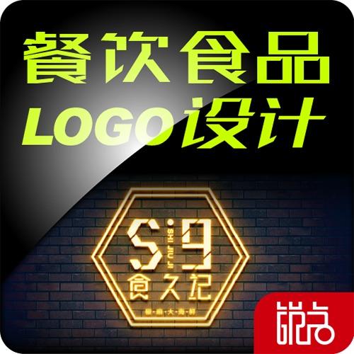 餐饮logo餐饮VI设计茶饮链锁logo设计奶茶料理食品品牌