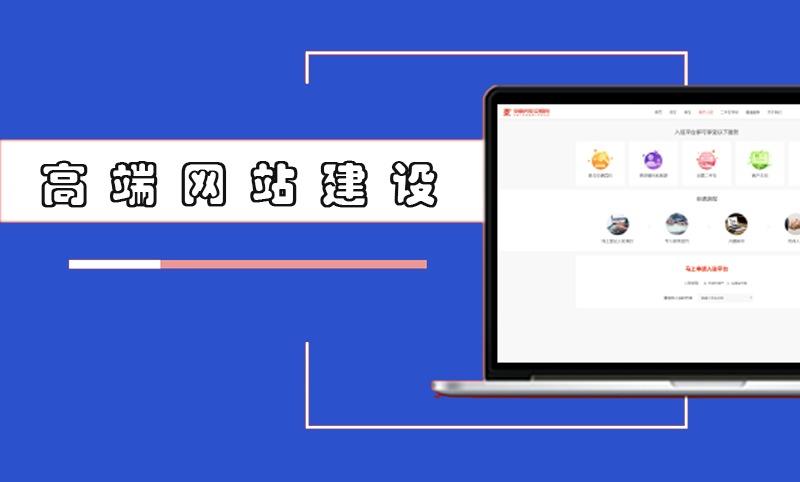 企业 网站 建设 网站 设计数码电脑 网站  开发  定制  网站 制作网页设计公司