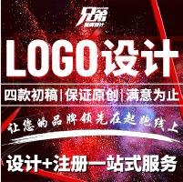 商标设计字体设计品牌 LOGO 设计公司 logo 企业餐饮标志设计